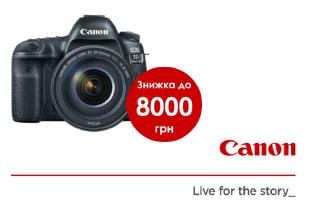 Приготовься к летнему сезону с Canon!