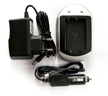 Зарядное устройство PowerPlant Canon NB-2LH, NB-2L12 (DV00DV2003)