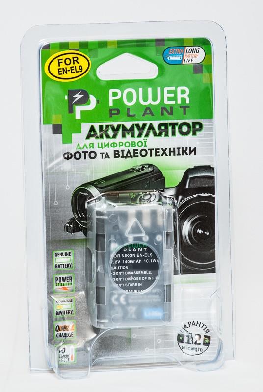 Аккумулятор PowerPlant Nikon EN-EL9 (DV00DV1173)
