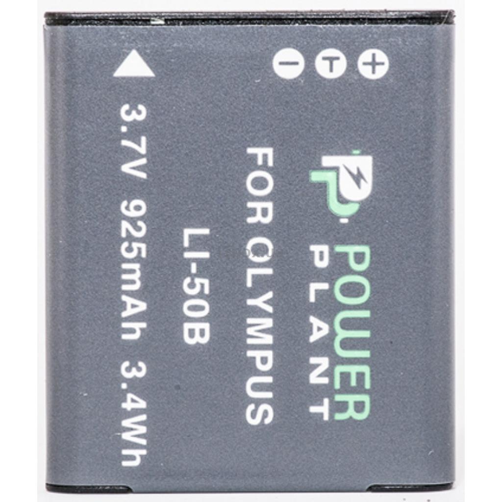 Аккумулятор PowerPlant Olympus Li-50B, D-Li92 (DV00DV1218)