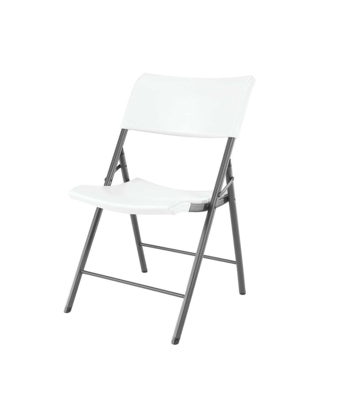 Складной легкий стул LIFETIME 80191 Белый/Серый