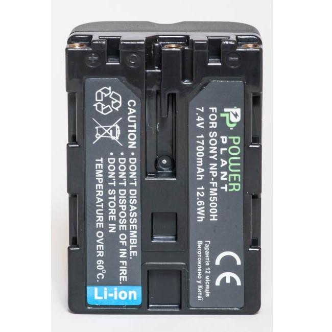 Аккумулятор PowerPlant Sony NP-FM500H 1700mAh (DV00DV1229)