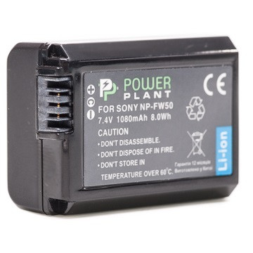 Аккумулятор PowerPlant Sony NP-FW50 1080mAh (DV00DV1280)