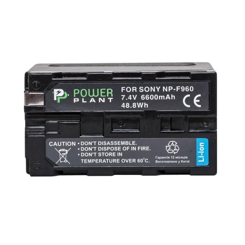 Аккумулятор PowerPlant Sony LED NP-F960 (DV00DV1367)