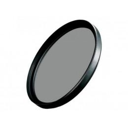Фильтр поляризационный Hoya TEK PL 58 мм