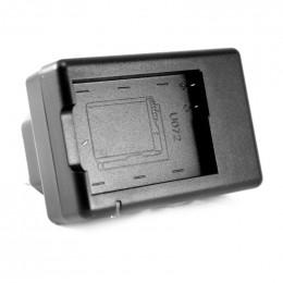 Зарядное устройство PowerPlant Nikon EN-EL14 Slim (DVOODV2290)