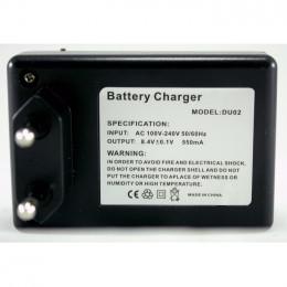 Зарядное устройство PowerPlant Nikon EN-EL15 Slim (DVOODV2309)