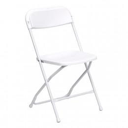 Стул складной для дома, конференций, пикника CarryOn Etna белый