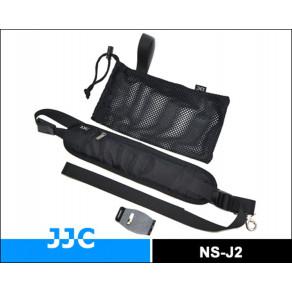 Ремешок на шею JJC NS-J2