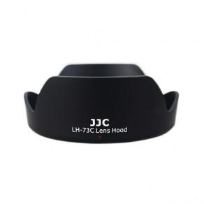 Бленда JJC LH-73C (Canon 10-18mm STM)