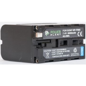 Аккумулятор PowerPlant Sony NP-F960, NP-F970 (DV00DV1033)