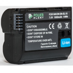 Аккумулятор PowerPlant Nikon EN-EL15 1900mAh (DV00DV1309)