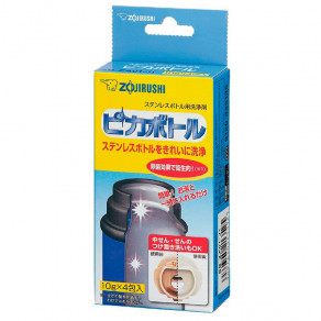 Очиститель для термосов Zojirushi SB-ZA01E-J (4 пакета)