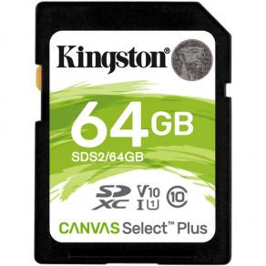 Карта памяти SD Kingston Canvas Select Plus 64GB UHS-I, U1, V10 (R100)