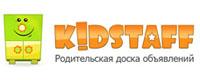 https://www.kidstaff.com.ua