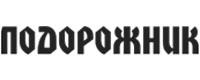 https://podorozhnik.ua