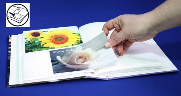 фотоальбом с кармашками для фотографий