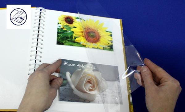 фотоальбом с самоклеющимися страницами